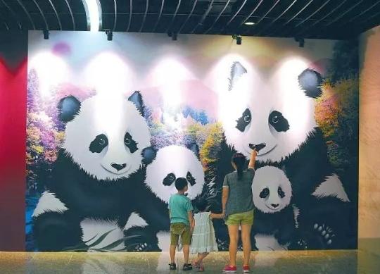 パンダ国際文化週間
